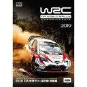 2019 FIA 世界ラリー選手権 総集編 DVD版/DVD/RA-124
