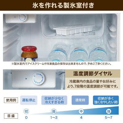 エスケイジャパン  1ドア冷蔵庫 SR-A50-W
