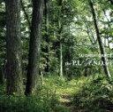 the P.I.A.N.O.set/CD/NWR-2013