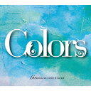 colors/CD/GMDA-5002