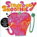 baby cube/straeberry
