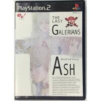 ガレリアンズ:アッシュ