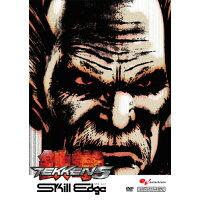 PS2 ファミ通DVDビデオ 鉄拳5 SkillEdge