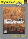 ティアリングサーガシリーズ ベルウィックサーガ(PlayStation 2 the Best)/PS2/SLPS-73229/A 全年齢対象