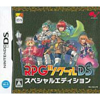 ニンテンドーDSソフト RPGツクールDS スペシャルエディション(Amazon限定販売)