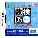 日本数学検定協会公認 数検DS 大人が解けない!? こどもの算数/DS/NTRPYU9J/A 全年齢対象