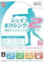 シェイプボクシング2 Wiiでエンジョイダイエット!/Wii/RVL-P-SHIJ/A 全年齢対象