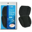 フィッティングピロー 土踏まず枕 (低反発ウレタンフォーム使用) ブラック