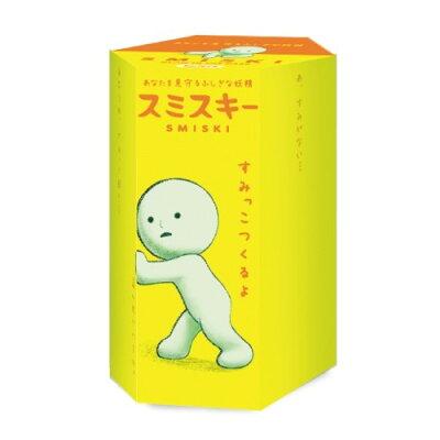 スミスキー〓-Series〓2- BOX