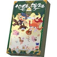 カードゲーム ヘンゼルかグレーテル アークライト