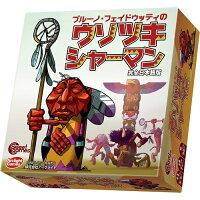 ボードゲーム ブルーノ・フェイドゥッティのウソツキシャーマン 完全日本語版 アークライト