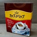 ドリップコーヒー カップでドリップ箱入り 徳用50CUPS CD-50 #