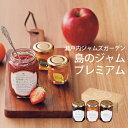 アド 徳島 栗尾商店 うず芋サイコロ UZS-30