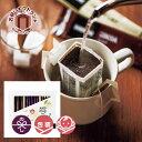 ドトールコーヒー インスタントスティックセット 15本