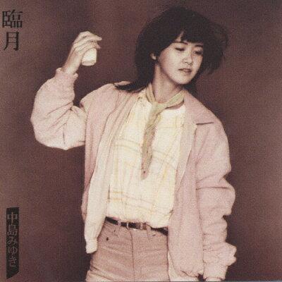 臨月/CD/YCCW-00011