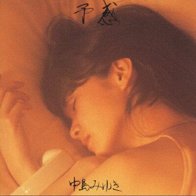 予感/CD/YCCW-00013