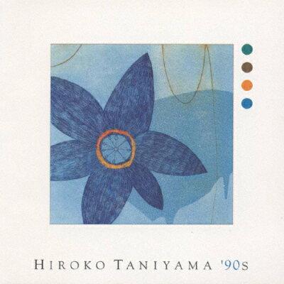HIROKO TANIYAMA '90S/CD/YCCW-00030
