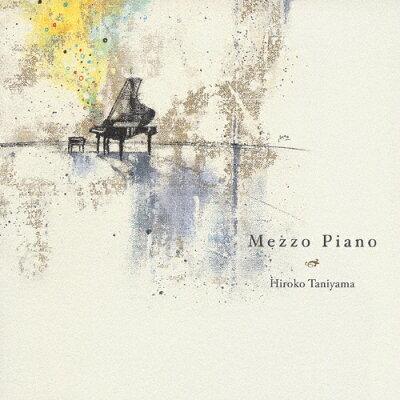 Mezzo Piano/CD/YCCW-10007