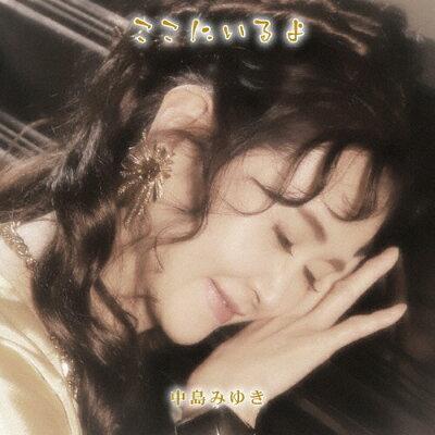 ここにいるよ【初回盤】/CD/YCCW-10378
