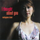I thought about you/CD/AECA-10013