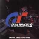 グランツーリスモ2 オリジナル・ゲームサウンドトラック/CD/VRCH-4005