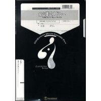 楽譜 KA25 加山雄三メドレー Gr.2 金管5重奏 歌謡シリーズ 編成:Trumpet.2/Horn.1/Trombone.1/Tuba.1