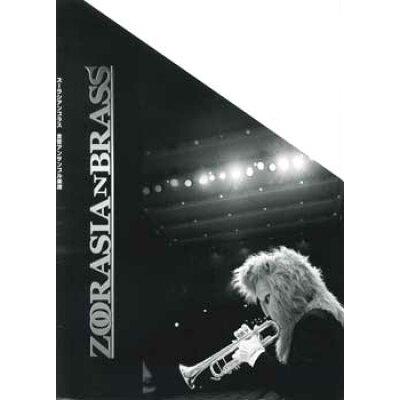 楽譜 YG13 Feels So Good Gr.3 金管5重奏 洋楽シリーズ 編成:Trumpet.2/Horn.1/Trombone.1/Tuba.1