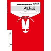 楽譜 MK07 島鳥~for jun Sugawara~ Gr.5 ピッコロ・トランペット+ピアノ マルセル・ケンツビッチ・シリーズ