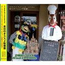 本日のオススメ吹奏楽/CD/SKZW-100120