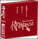 赤の侍BOX/CD/SKSB-111831