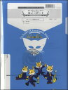 楽譜 SFan009 ウィーアー! Gr.2 サックス4重奏 サキソフォックスシリーズ
