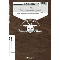楽譜 ZWWka009 恋 Gr.3 木管5重奏 ウッドウインズシリーズ