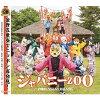 ジャパニーZOO/CD/SKZB-170816