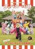 ジャパニーZOO/DVD/SKZB-175816