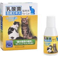 エクセル コスモスラクト 乳酸菌生成エキス 猫専用 40ml