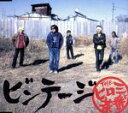 ビンテージ/CDシングル(12cm)/JOCL-0006