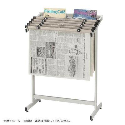 ナカキン 新聞架 5本掛 マガジンラック付 560S-WG