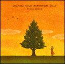 CD 小山京子 オカリーナ・ソロ・レパートリー VOL.1 カラオケCD MHACD-1501