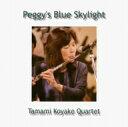 Peggy's Blue Skylight/CD/MHACD-2635