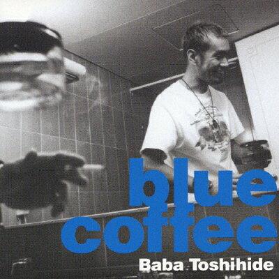 blue coffee/CD/DDCZ-1159