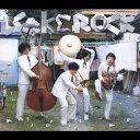 songs of instrumental/CD/DDCK-1005