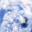 Ho'oponopono Song/CDシングル(12cm)/DDCZ-1518