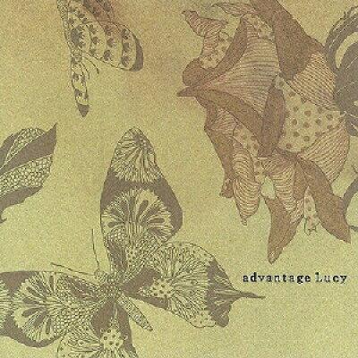 飛び立った7頭の蝶たち~Sept papillons ont pris leur envol~/CD/DDCZ-1543