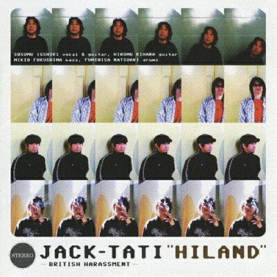 HILAND/CD/DQC-230