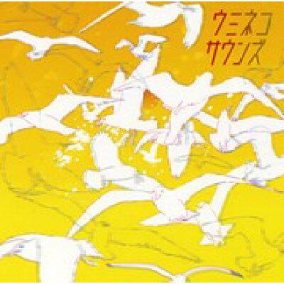 夕焼け/CD/DQC-238