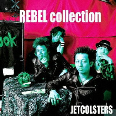 REBEL collection/CD/DDCM-1031