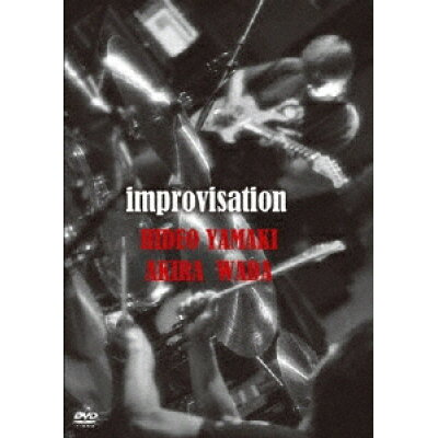 improvisation/DVD/DDBB-8003