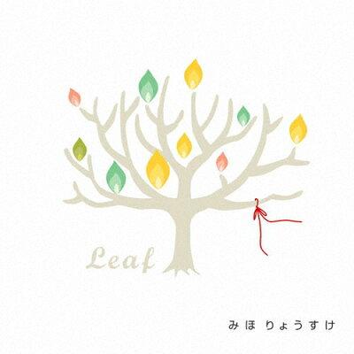 Leaf/CD/DQC-904