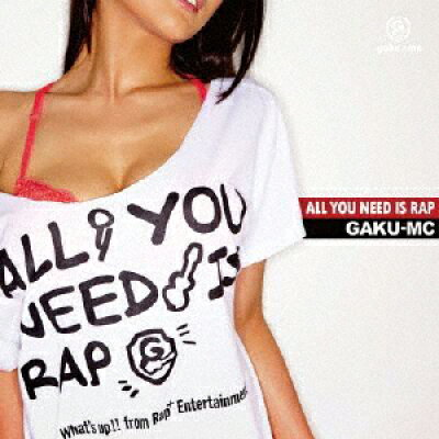 ALL YOU NEED IS RAP/CD/DQC-1069