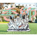 SAKEROCKの季節 BEST 2000-2013(通常盤)/CD/DDCK-1036
